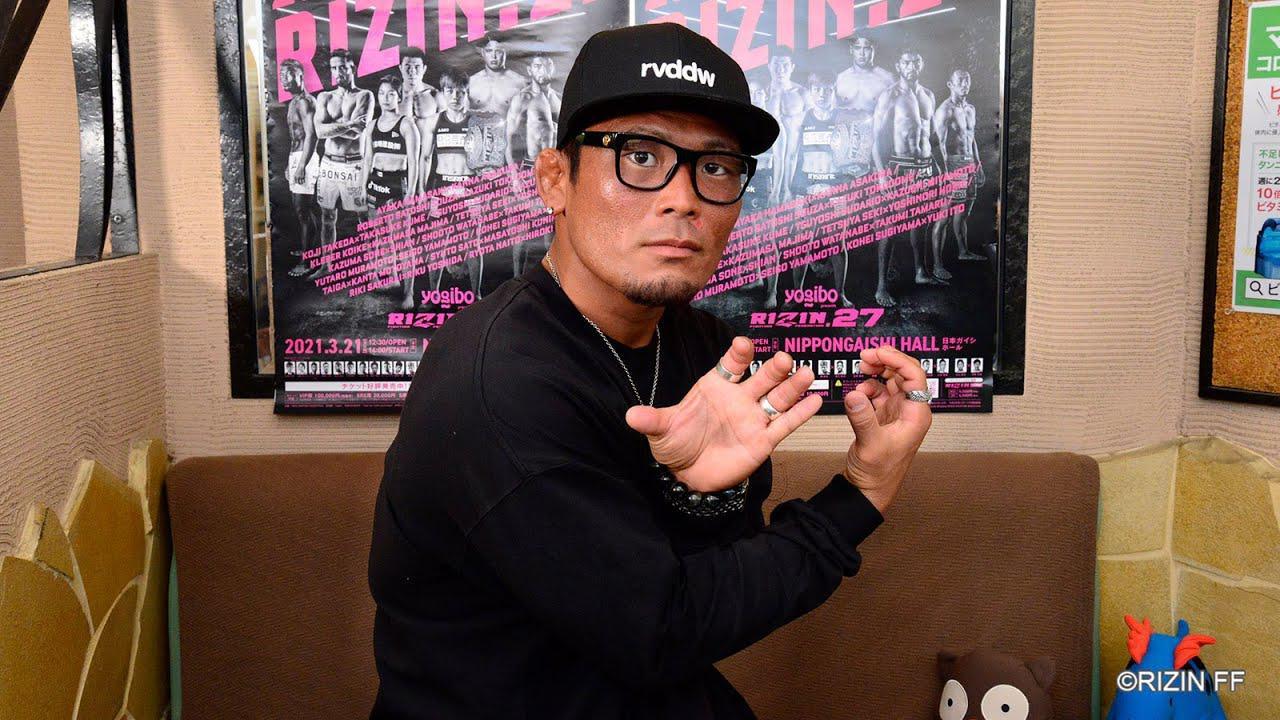 画像: Yogibo presents RIZIN 27 公開練習 武田光司 youtu.be