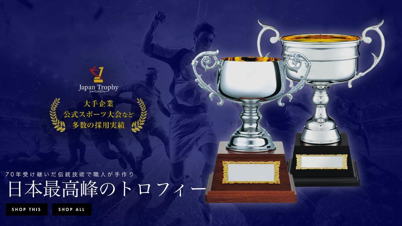 画像: Japan TrophyがYogibo presents RIZIN.27 勝利者賞のトロフィーに! - RIZIN FIGHTING FEDERATION オフィシャルサイト