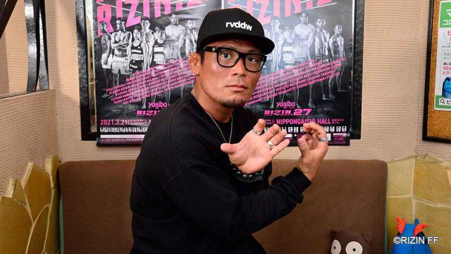 画像: 武田「『黒さは強さ』を証明する」Yogibo presents RIZIN.27 公開練習 - RIZIN FIGHTING FEDERATION オフィシャルサイト