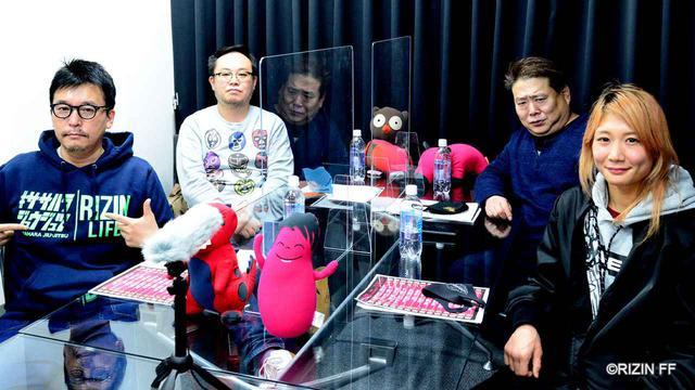 画像: ゲストに渡辺華奈が登場!RIZIN.27の見どころを語る!RIZIN RADIO GOLD 第3回 - RIZIN FIGHTING FEDERATION オフィシャルサイト
