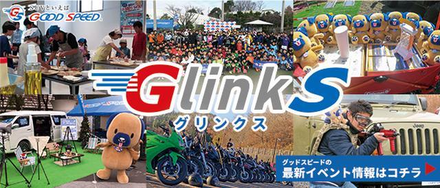 画像: MEGA SUV知立店 RIZIN皇治選手トークショー | SUVといえばグッドスピードGOOD SPEED
