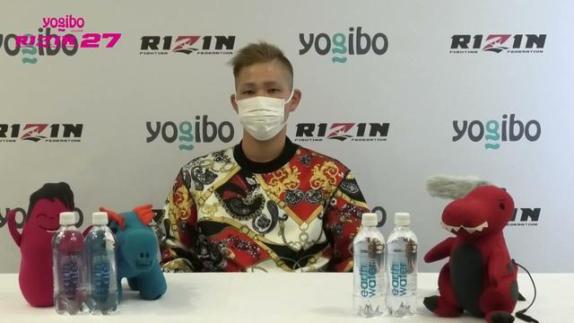 画像: Yogibo presents RIZIN 27 桜井力 試合前インタビュー youtu.be