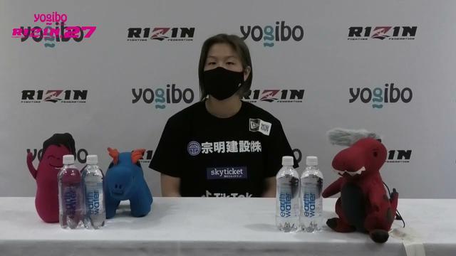 画像: Yogibo presents RIZIN 27 浅倉カンナ 試合前インタビュー youtu.be