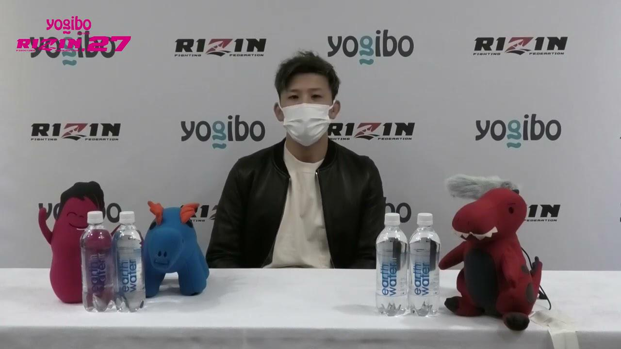 画像: Yogibo presents RIZIN 27 獅庵 試合前インタビュー youtu.be