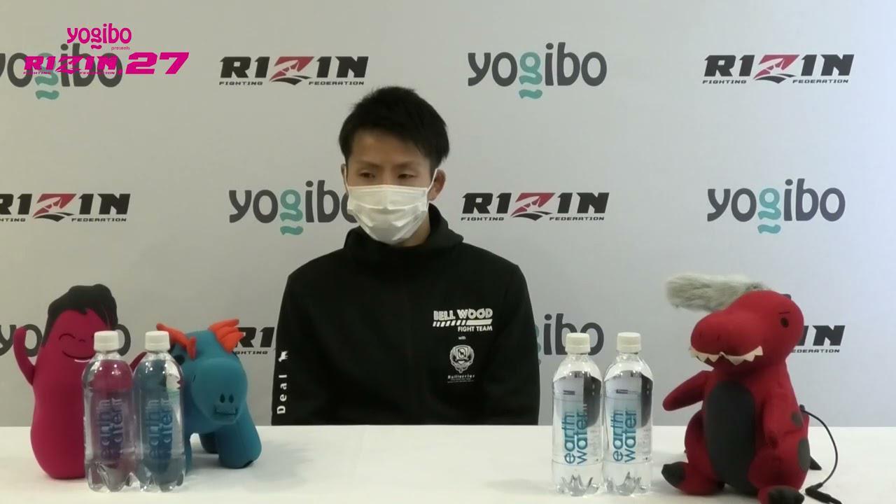 画像: Yogibo presents RIZIN 27 内藤凌太 試合前インタビュー youtu.be