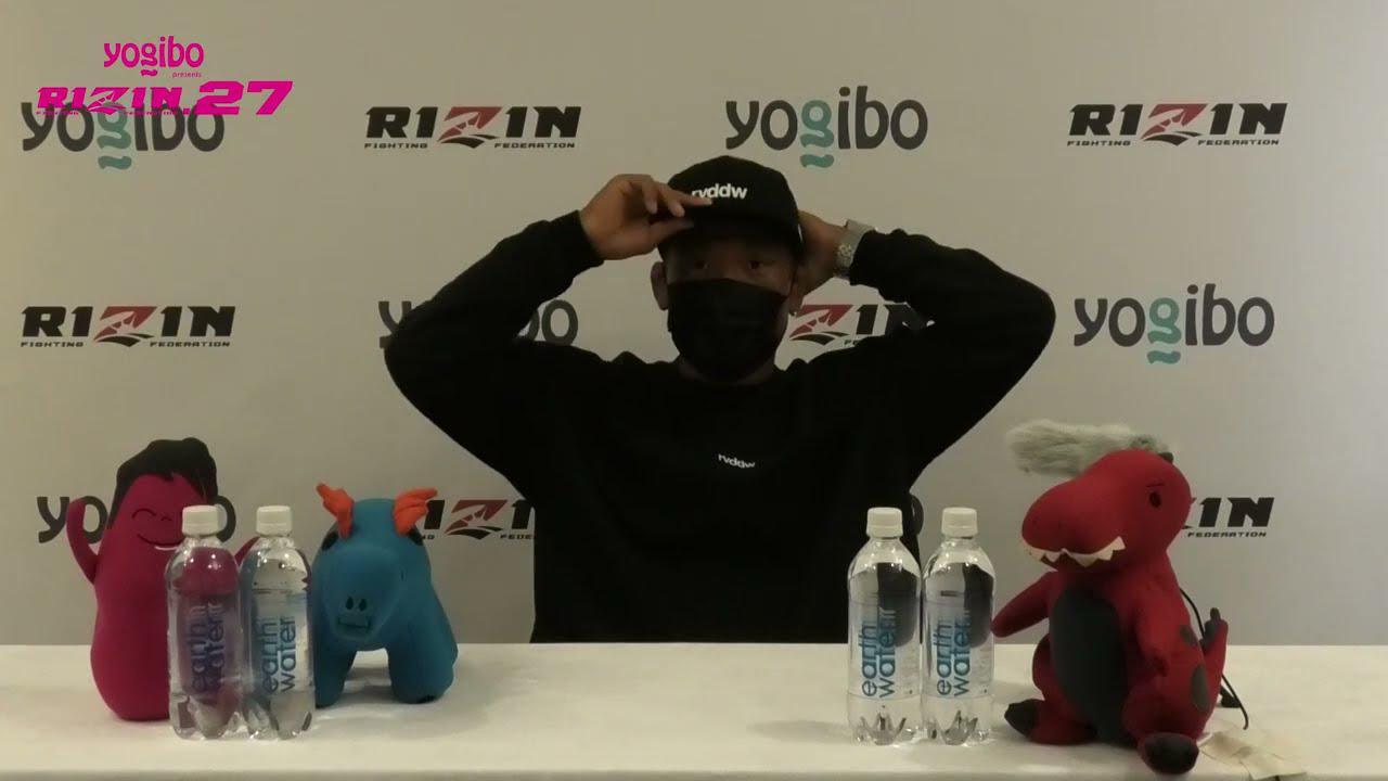 画像: Yogibo presents RIZIN 27 武田光司 試合前インタビュー youtu.be