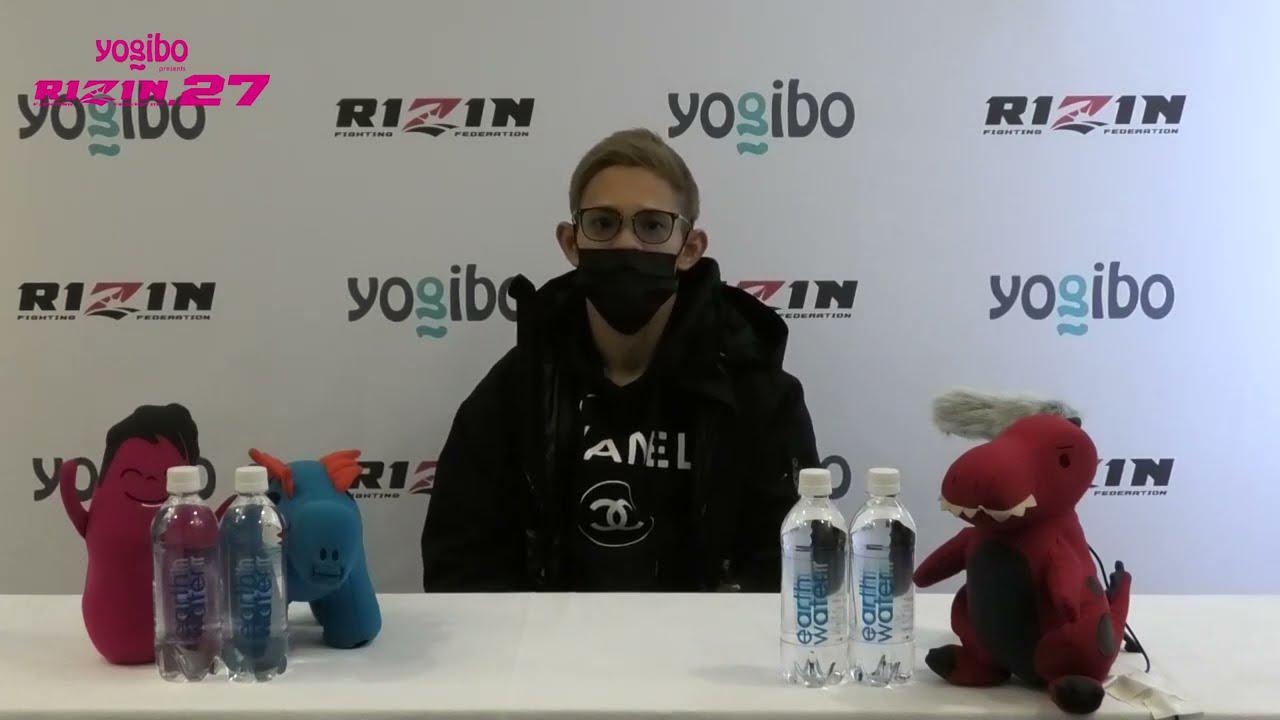 画像: Yogibo presents RIZIN 27 弘樹 試合前インタビュー youtu.be