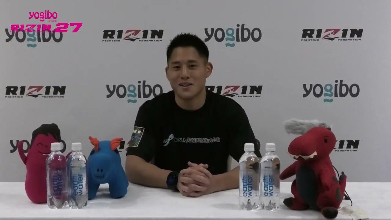 画像: Yogibo presents RIZIN 27 大雅 試合前インタビュー youtu.be