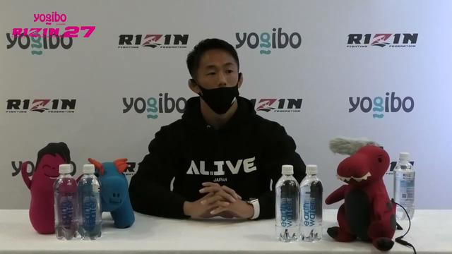 画像: Yogibo presents RIZIN 27 村元友太郎 試合前インタビュー youtu.be