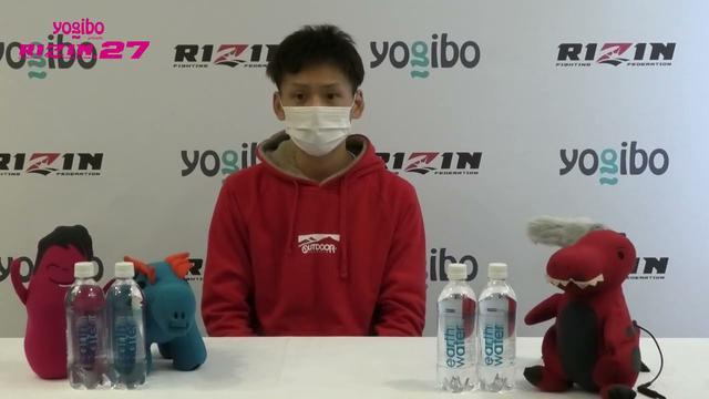 画像: Yogibo presents RIZIN 27 國本真義 試合前インタビュー youtu.be