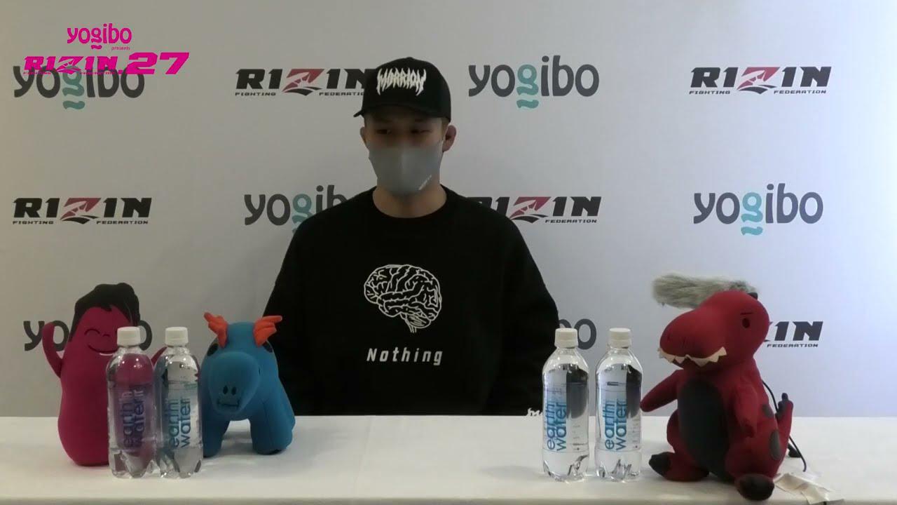 画像: Yogibo presents RIZIN 27 関鉄矢 試合前インタビュー youtu.be