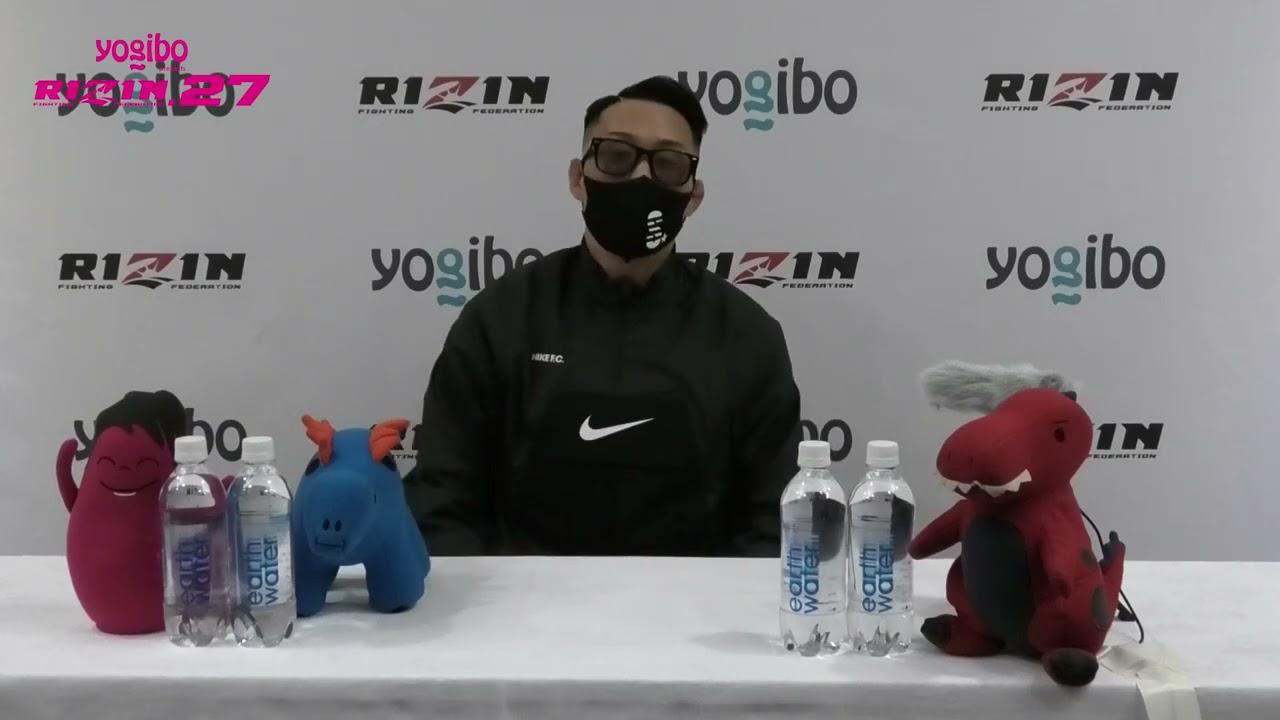 画像: Yogibo presents RIZIN 27 山本聖悟 試合前インタビュー youtu.be