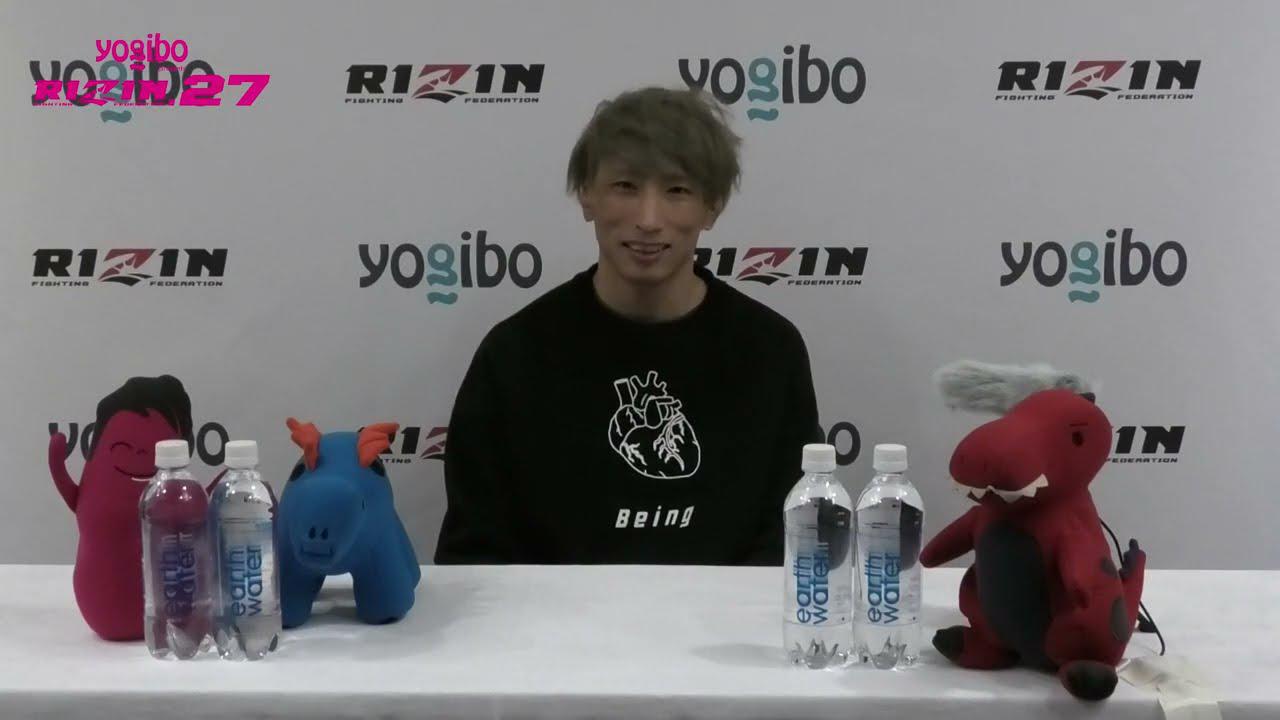 画像: Yogibo presents RIZIN 27 渡部修斗 試合前インタビュー youtu.be