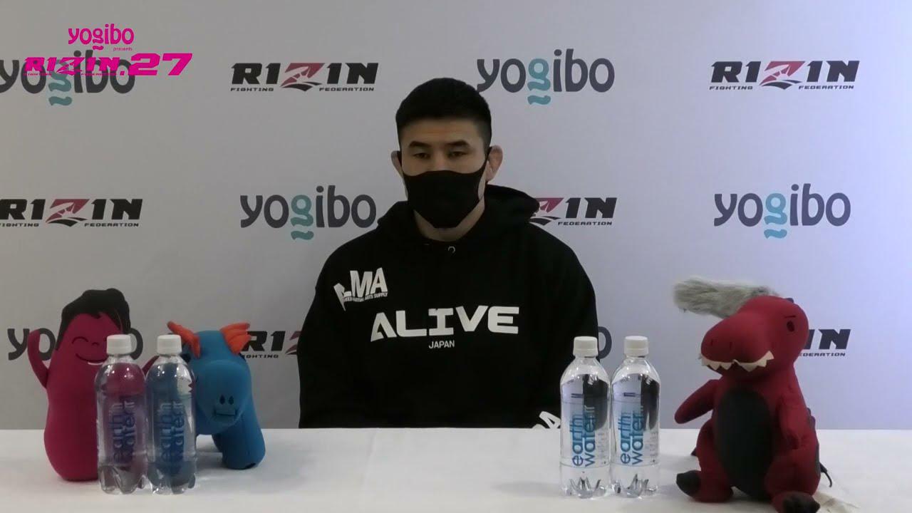 画像: Yogibo presents RIZIN 27 久米鷹介 試合前インタビュー youtu.be