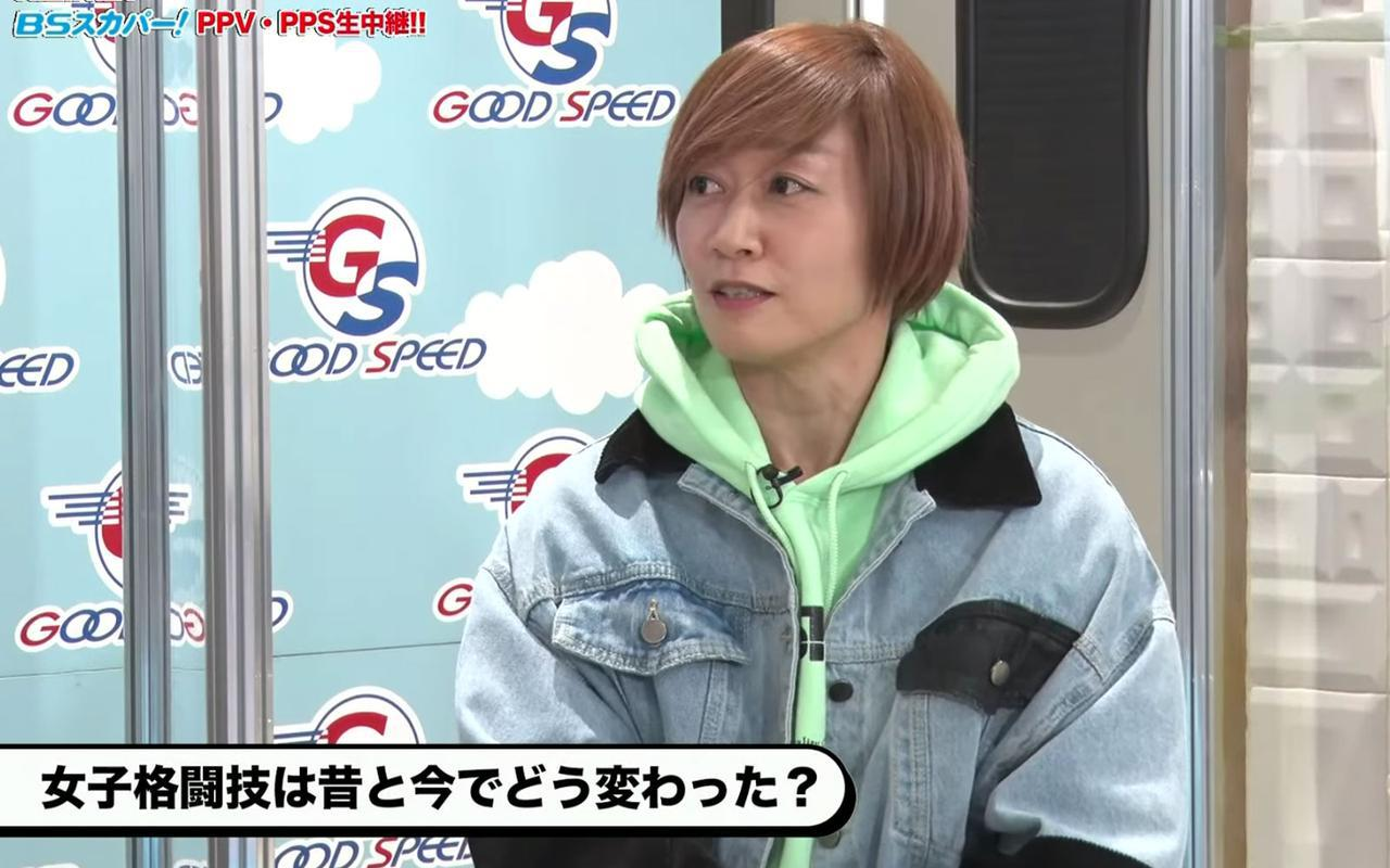 画像: 藤井氏が複雑な胸中を明かす!ジョシカクの今後について