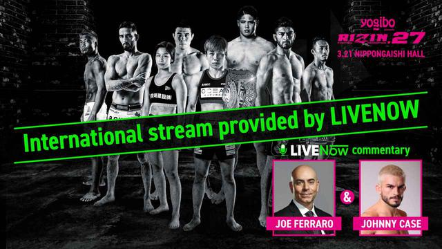 画像: Yogibo presents RIZIN.27 at Nagoya Gaishi Hall fight order confirmed, international stream provided by LiveNow, commentary team featuring Joe Ferraro and RIZIN-veteran Johnny Case. - RIZIN FIGHTING FEDERATION オフィシャルサイト