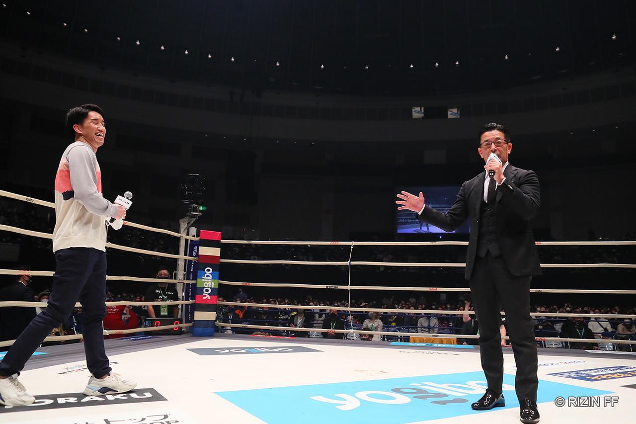 画像2: 榊原信行CEO コメント
