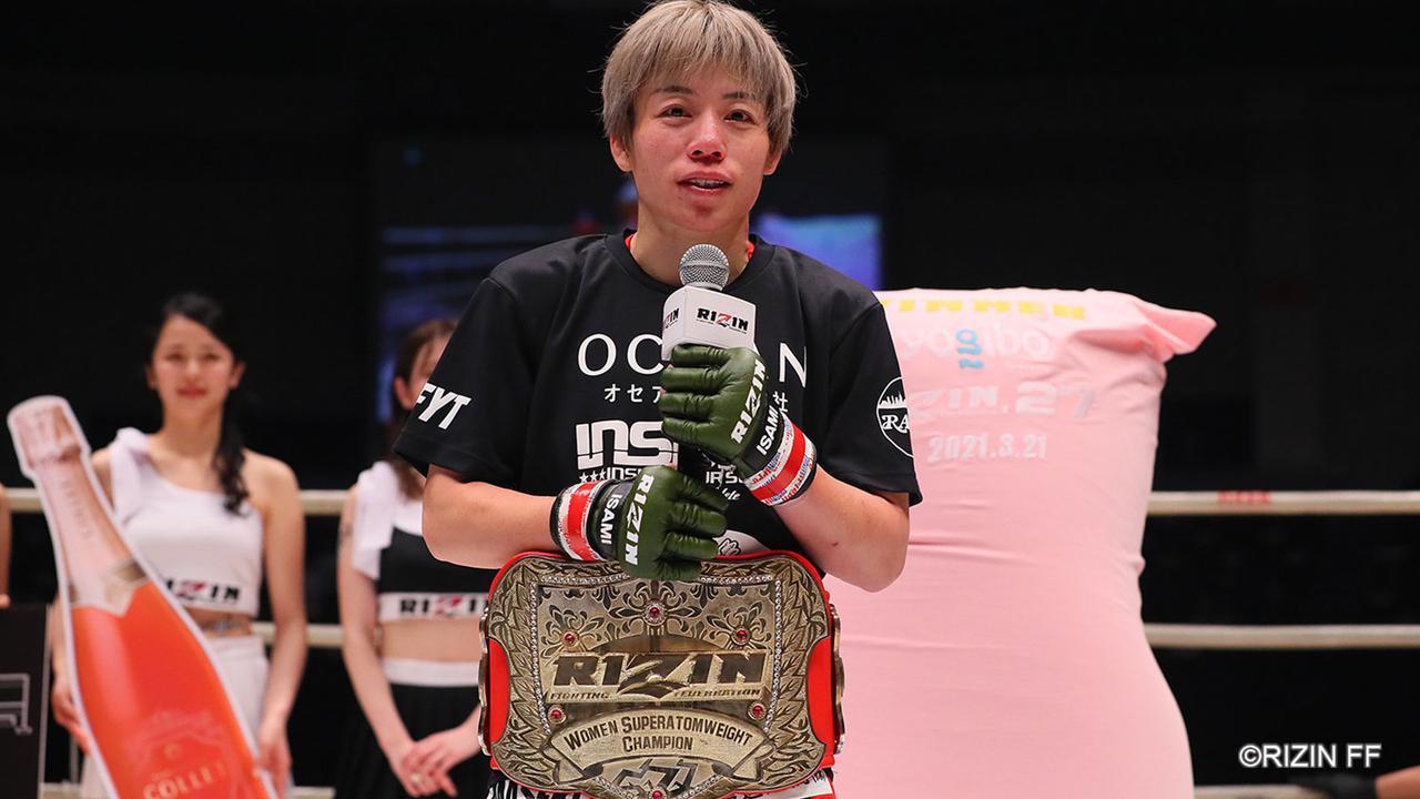 画像: 浜崎「私もできる限り頑張りたい」涙の勝利者マイク