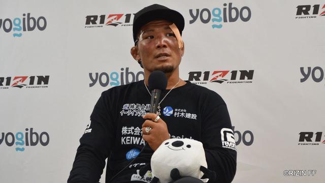 画像: Yogibo presents RIZIN 27 武田光司 試合後インタビュー youtu.be