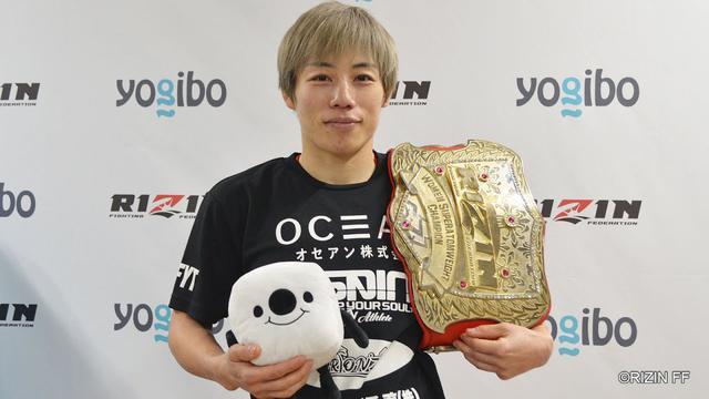 画像: Yogibo presents RIZIN 27 浜崎朱加 試合後インタビュー youtu.be