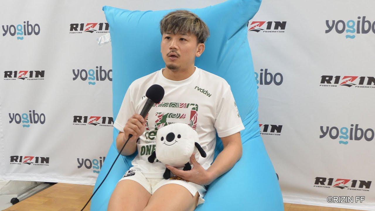 画像: Yogibo presents RIZIN 27 獅庵 試合後インタビュー youtu.be