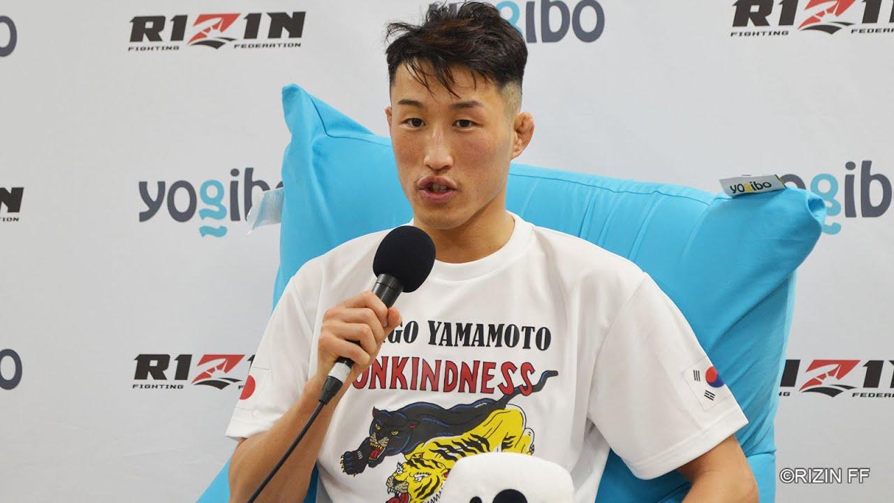 画像: Yogibo presents RIZIN 27 山本聖悟 試合後インタビュー youtu.be