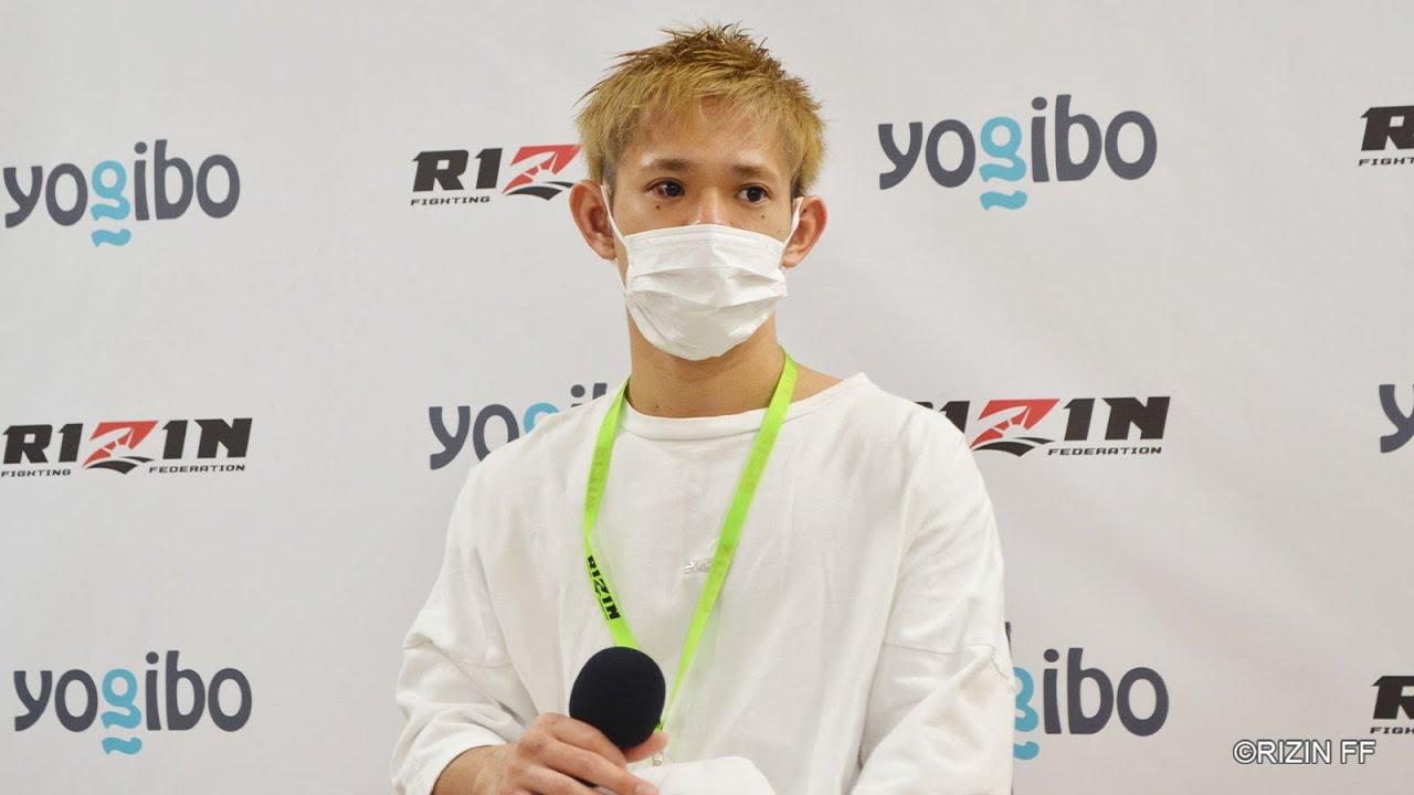 画像: Yogibo presents RIZIN 27 弘樹 試合後インタビュー youtu.be