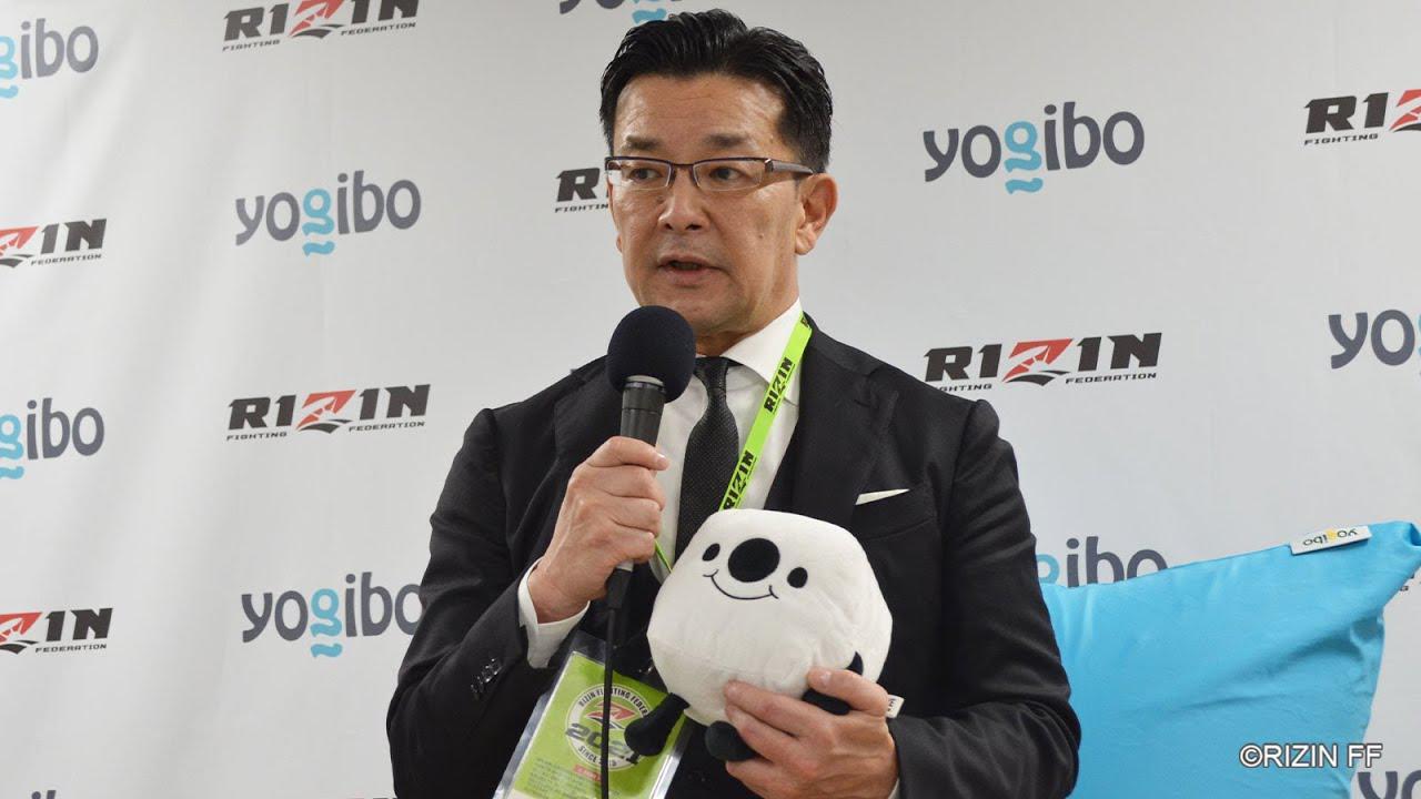 画像: Yogibo presents RIZIN 27 榊原CEO 総括 youtu.be