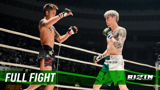 画像: Full Fight | 杉山廣平 vs. 伊藤裕樹 / Kohei Sugiyama vs. Yuki Ito - RIZIN.27 youtu.be