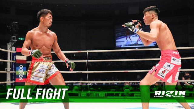 画像: Full Fight | 村元友太郎 vs. 山本聖悟 / Yutaro Muramoto vs. Seigo Yamamoto - RIZIN.27 youtu.be