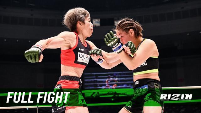 画像: Full Fight | 浜崎朱加 vs. 浅倉カンナ 2 / Ayaka Hamasaki vs. Kanna Asakura 2 - RIZIN.27 youtu.be