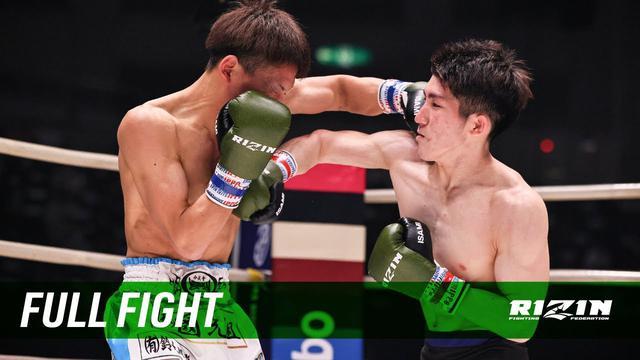 画像: Full Fight | 佐藤執斗 vs. 國本真義 / Syuto Sato vs. Masayoshi Kunimoto - RIZIN.27 youtu.be