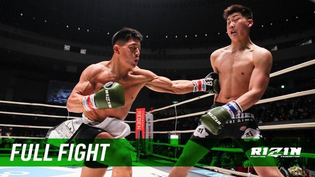 画像: Full Fight | 大雅 vs. 基山幹太 / Taiga vs. Kanta Motoyama - RIZIN.27 youtu.be