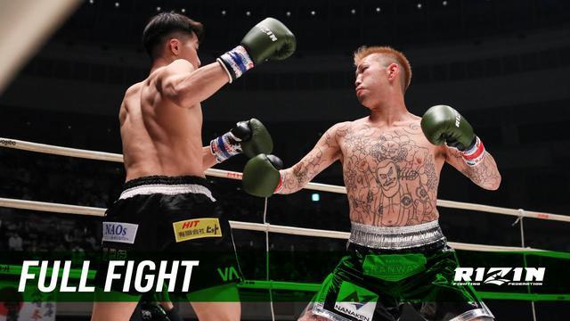 画像: Full Fight | 桜井力 vs. 吉田陸 / Riki Sakurai vs. Riku Yoshida - RIZIN.27 youtu.be
