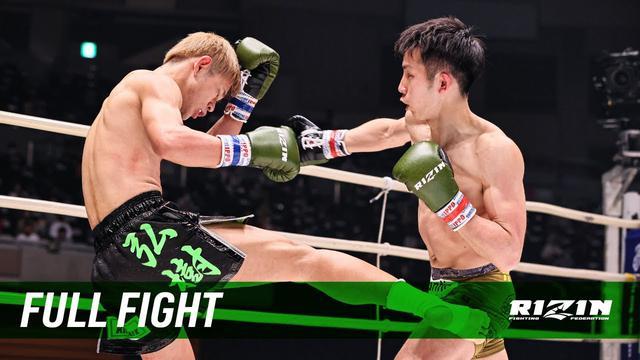 画像: Full Fight | 内藤凌太 vs. 弘樹 / Kohei Sugiyama vs. Hiroki - RIZIN.27 youtu.be