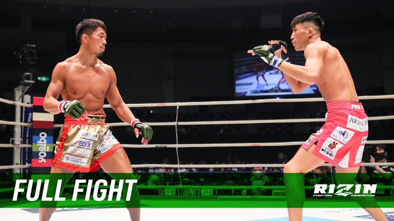 画像: Full Fight   村元友太郎 vs. 山本聖悟 / Yutaro Muramoto vs. Seigo Yamamoto - RIZIN.27 youtu.be