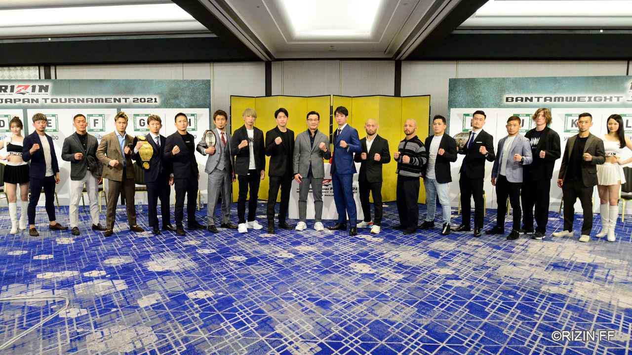 画像: 渡部vs.朝倉、井上vs.石渡ほか全8カードが決定!バンタム級JAPANグランプリの組み合わせ抽選会 - RIZIN FIGHTING FEDERATION オフィシャルサイト