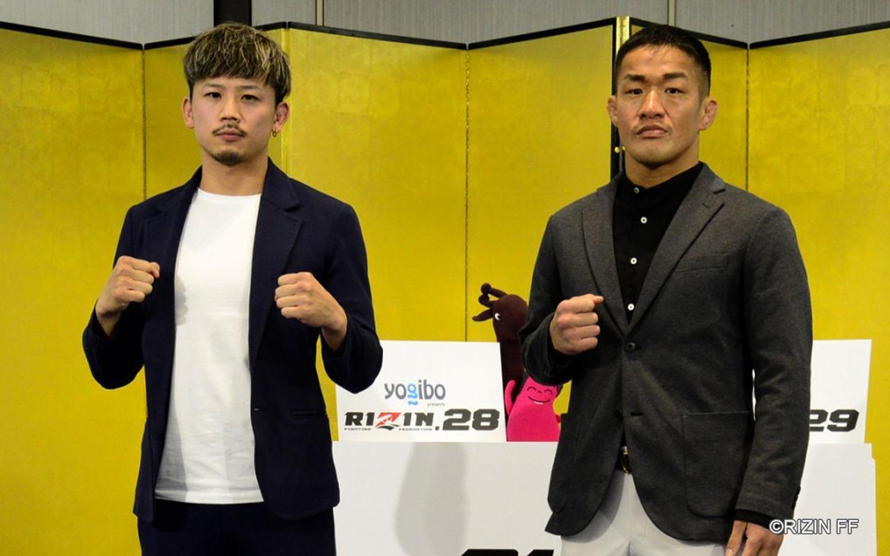 画像: 左:獅庵、右:大塚隆史