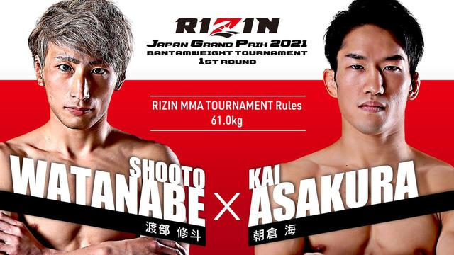 画像: Yogibo presents RIZIN.28 / RIZIN.29 対戦カード - RIZIN FIGHTING FEDERATION オフィシャルサイト