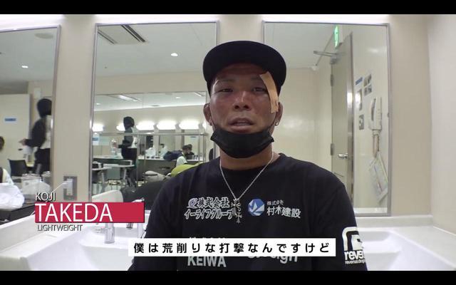 画像8: 浜崎vs.浅倉、ライト級対決など、名古屋大会の舞台裏に密着!RIZIN CONFESSIONS #68 配信開始!
