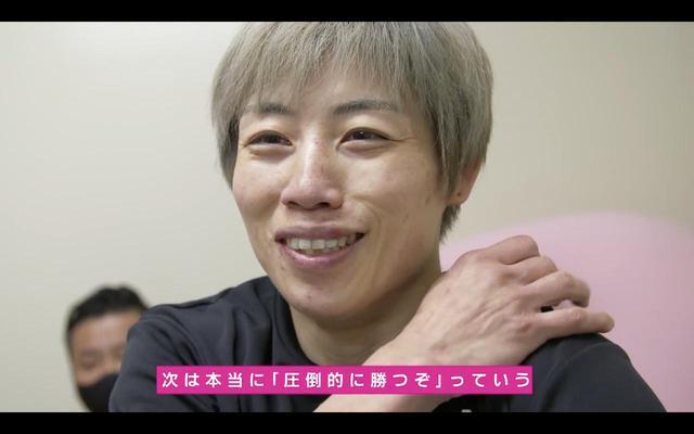 画像3: 浜崎vs.浅倉、ライト級対決など、名古屋大会の舞台裏に密着!RIZIN CONFESSIONS #68 配信開始!
