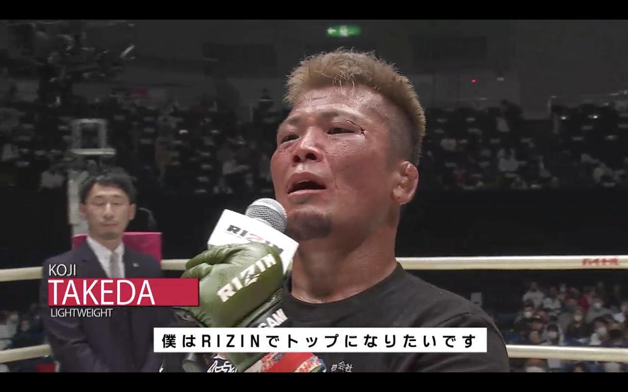 画像5: 浜崎vs.浅倉、ライト級対決など、名古屋大会の舞台裏に密着!RIZIN CONFESSIONS #68 配信開始!