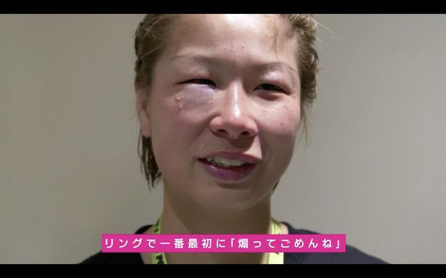 画像4: 浜崎vs.浅倉、ライト級対決など、名古屋大会の舞台裏に密着!RIZIN CONFESSIONS #68 配信開始!