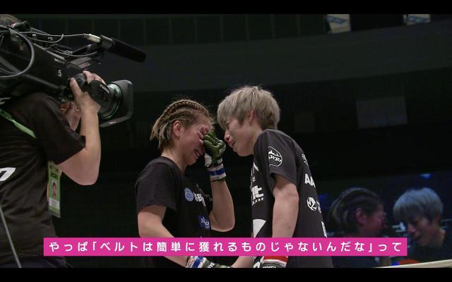 画像2: 浜崎vs.浅倉、ライト級対決など、名古屋大会の舞台裏に密着!RIZIN CONFESSIONS #68 配信開始!
