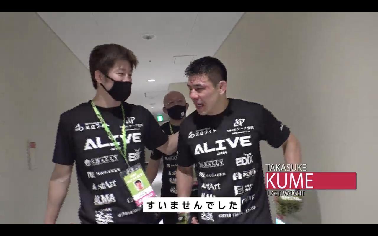 画像7: 浜崎vs.浅倉、ライト級対決など、名古屋大会の舞台裏に密着!RIZIN CONFESSIONS #68 配信開始!