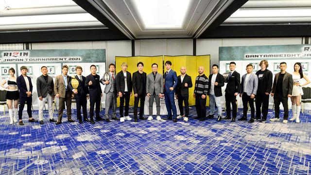 画像: RIZIN JAPAN GRAND-PRIX 2021 バンタム級トーナメント 1st ROUND 抽選会 2021/03/26 youtu.be