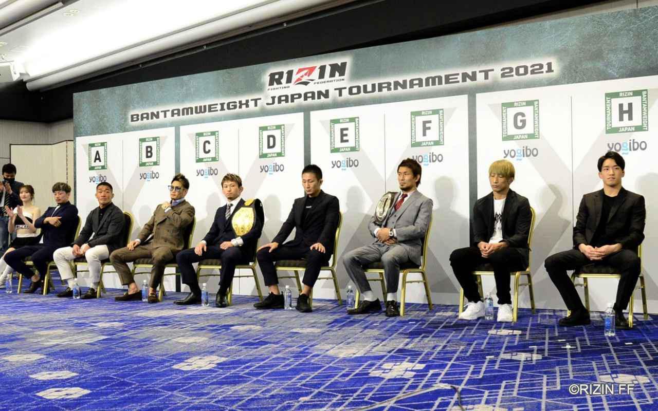 画像1: Participants and Match-ups for the 16-man Japan Bantamweight Grand Prix 2021 confirmed. Former champion Kai Asakura, title challenger Hiromasa Ougikubo and 2017 Bantamweight Grand Prix finalist Shintaro Ishiwatari confirmed.