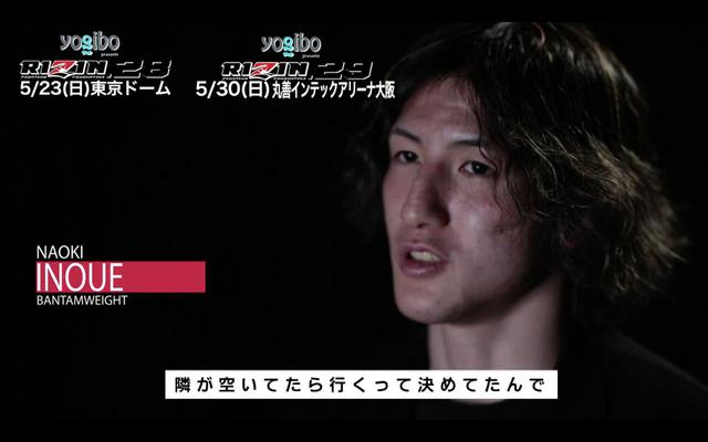 画像12: RIZIN.27フェザー級戦線、そしてバンタム級JAPANグランプリに迫る!RIZIN CONFESSIONS #69 配信開始!