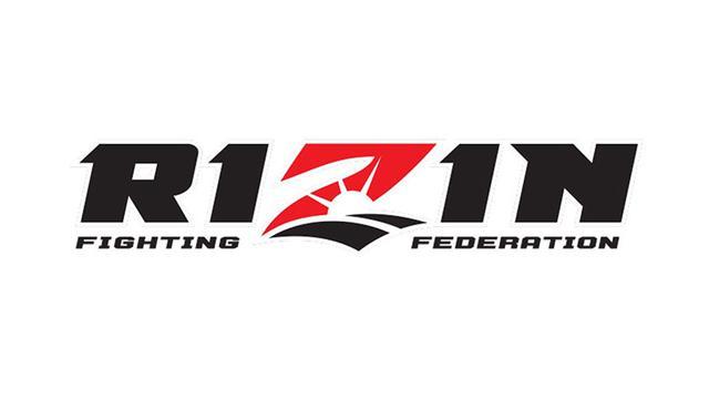 画像: RIZIN:スポーツライブ+(プラス)