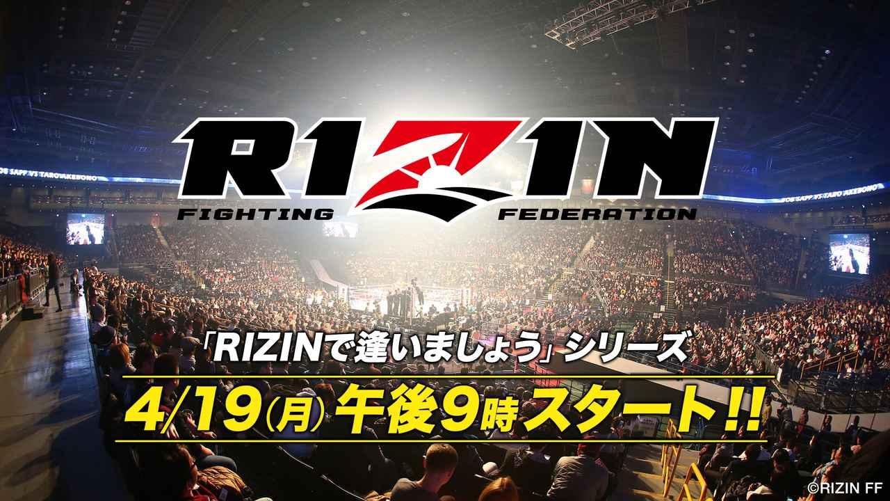 画像: スポーツライブ+(プラス)
